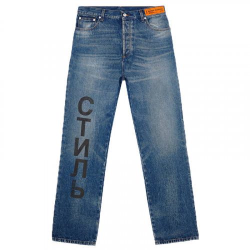 SLIM 5 POCKETS CTNMB  VINTAGE BLUE